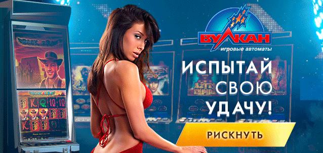 город азартных игры играть на деньги 2021