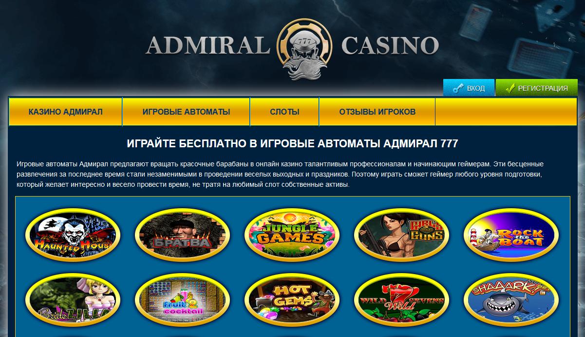 Велком 5 казино вулкан играть в игры вулкан казино бесплатно без регистрации