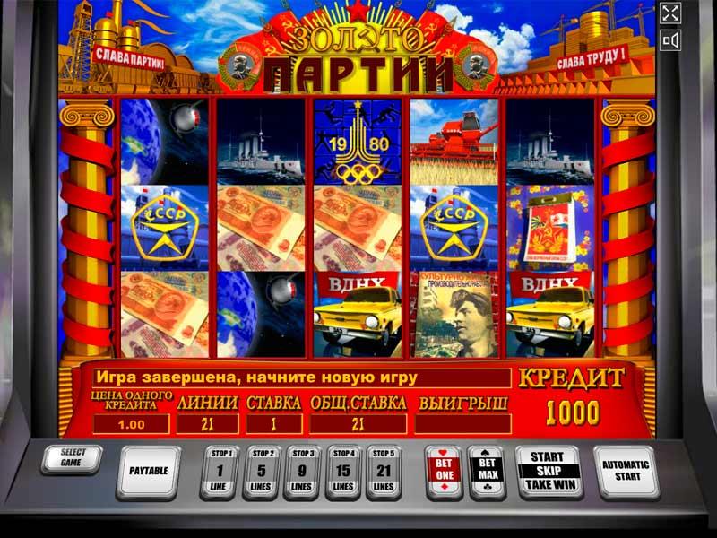 Исходники игр для казино fla slost - игровые автоматы
