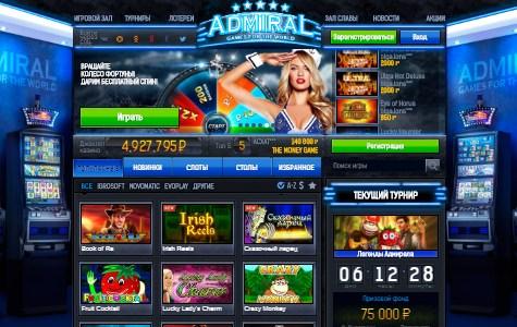 Игровые автоматы играть бесплатно онлайн игра остров сокровищ