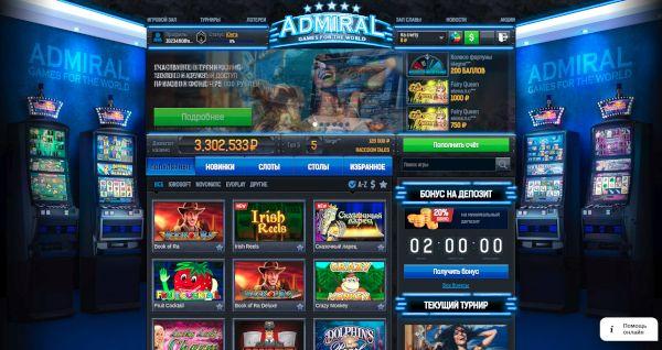 Чат рулетка для детей онлайн бесплатно джеймс бонд казино рояль фильм онлайн
