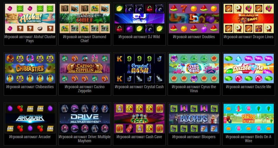 Азартные игры как девиантное поведение