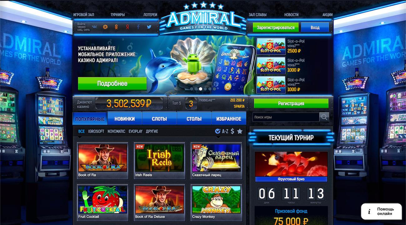 играть онлайн казино вулкан автоматы