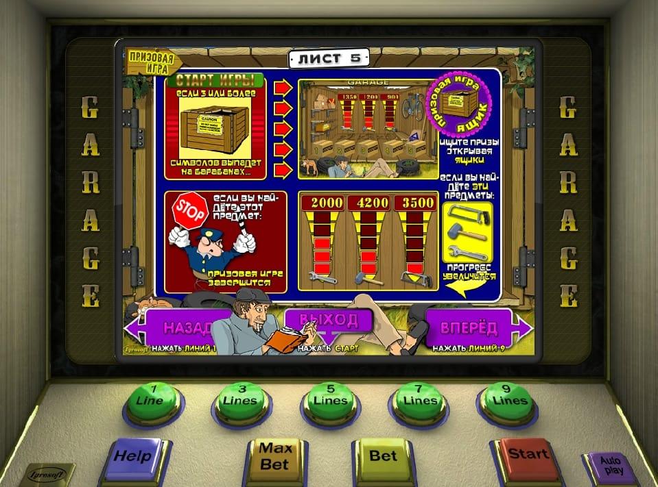 игровые автоматы депозит от 10 копеек до 10 рублей