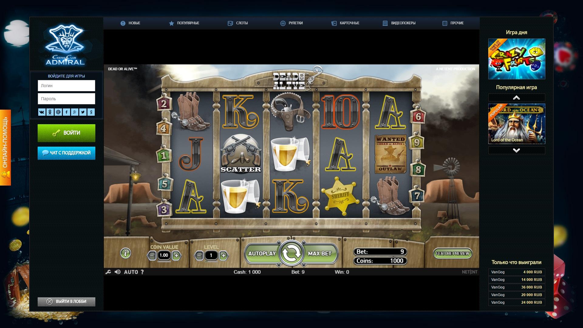 Игровые автоматы igrosoft играть онлайн