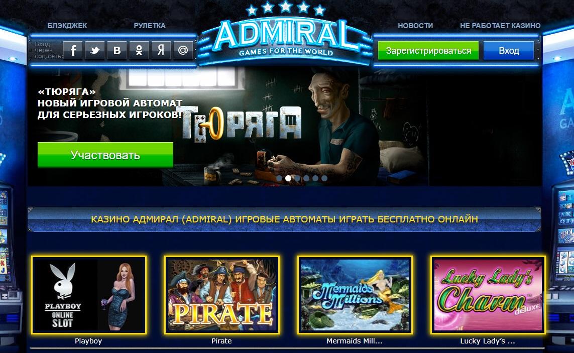 Скачать игровые автоматы бесплатно pc bonus online casino no deposit