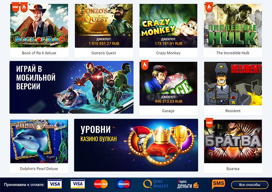 Скачать игры бесплатно на ноутбук игровые автоматы флэш игры онлайн покер
