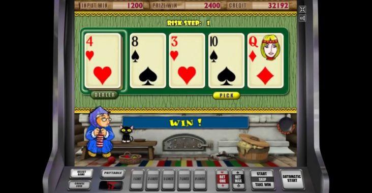 Игровые автоматы babooshka i игровые автоматы на деньги casino x рейтинг слотов рф