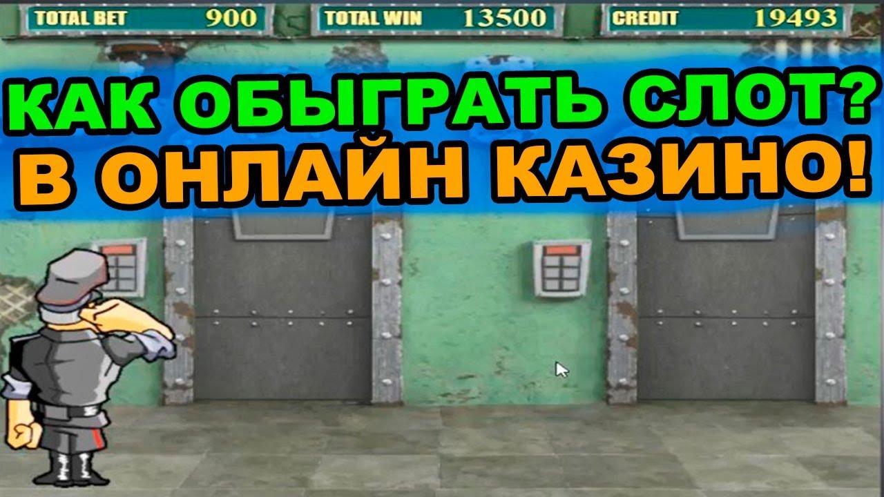 Форумах о заработке и казино игровые слоты на деньги