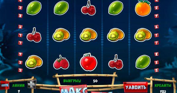 Игровой автомат с айфонами видео