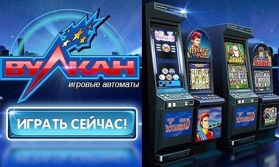 игровые автоматы джекпот онлайн