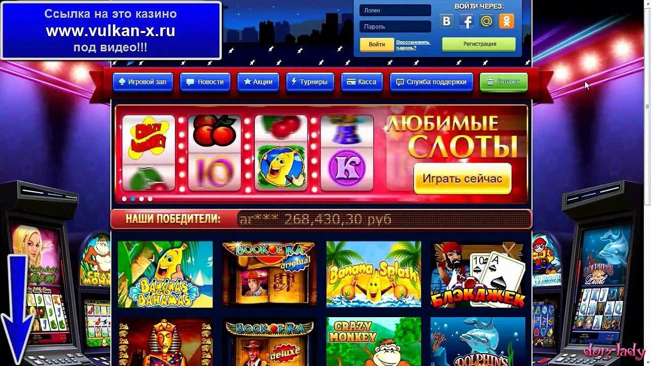 Видеочат рулетка без денег australia casino online
