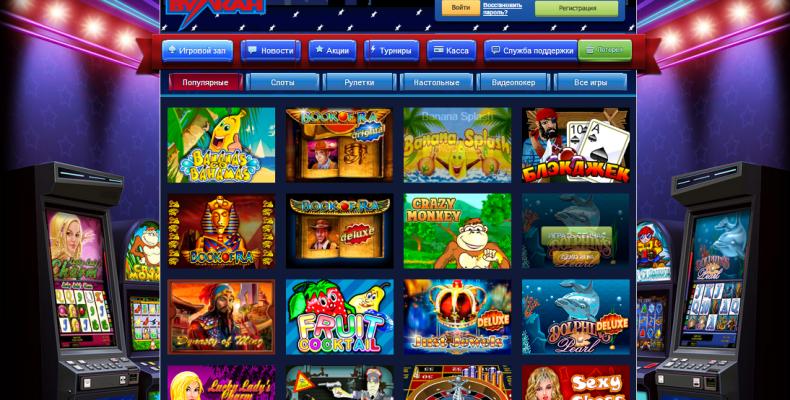 Игровые автоматы играть бесплатно 888 автоматы игровые fairy land 3