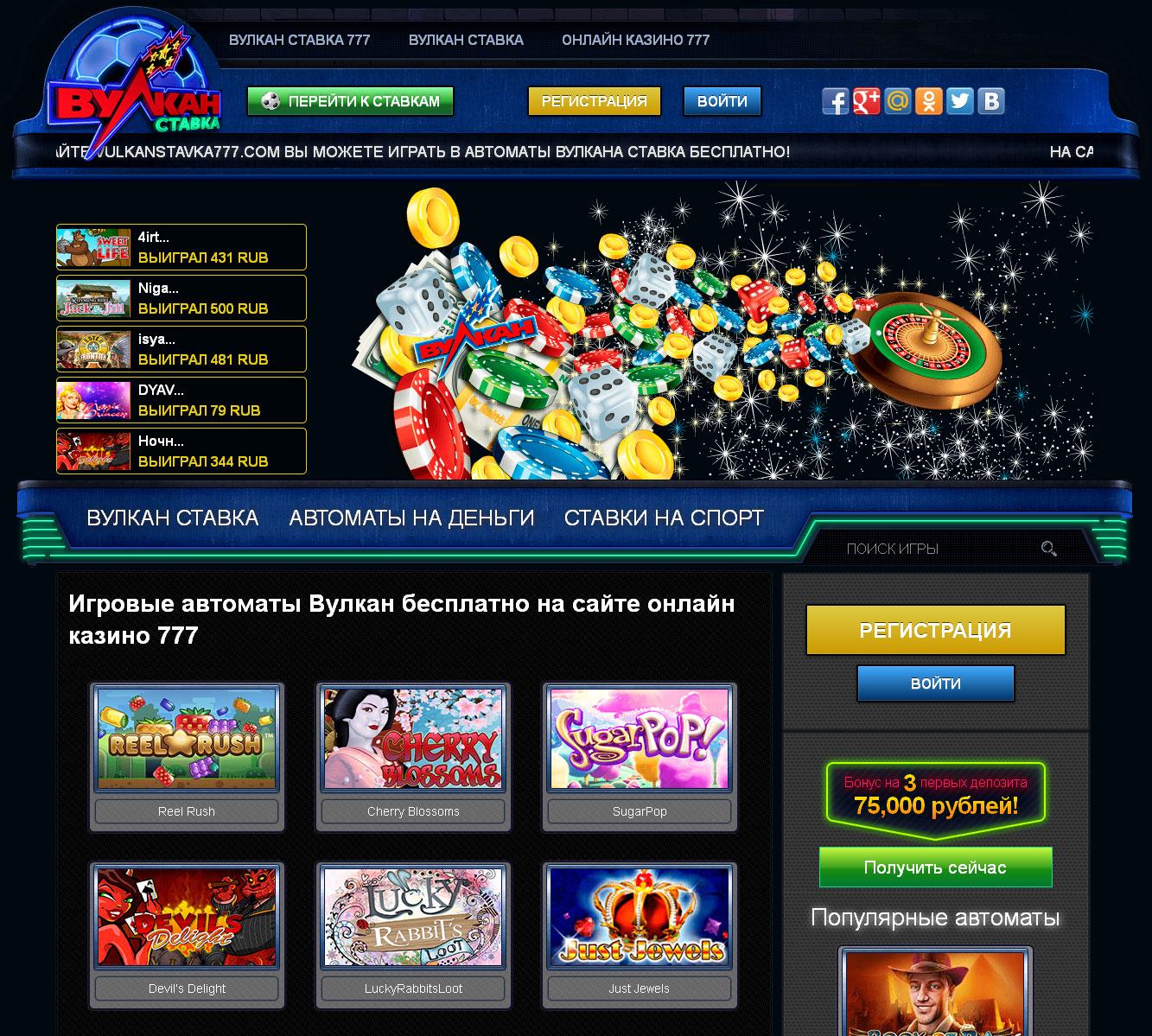 Игровые автоматы бесплатно ассасин бонусные казино без депозита