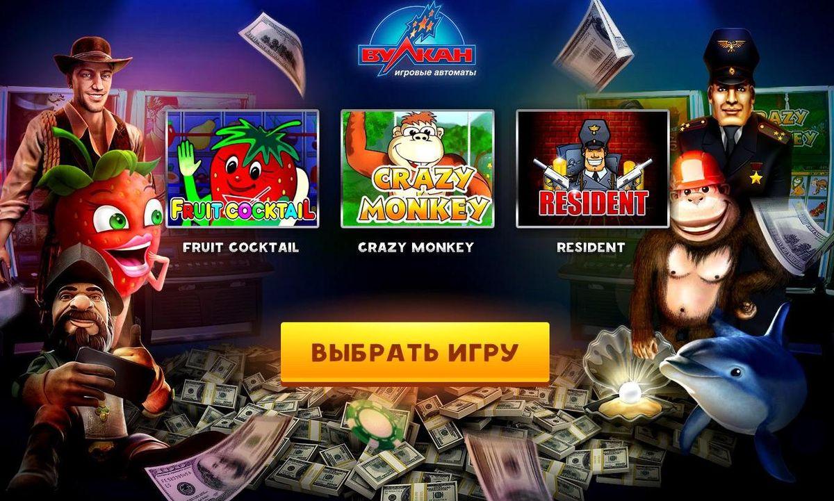 Играть игровые автоматы онлайн бандит bitcoin casino online