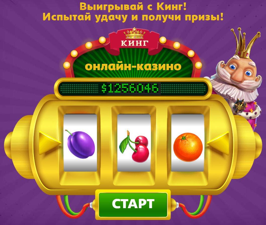 форумы азартных играх играть с мобильного телефона 2021