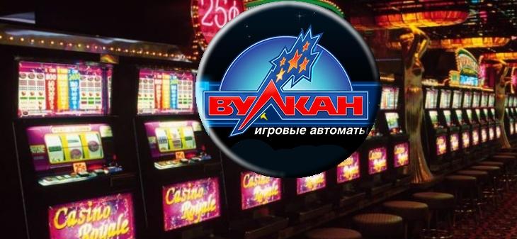 Вулкан игровые автоматы бесплатно медведь игровой автомат хоккей ссср
