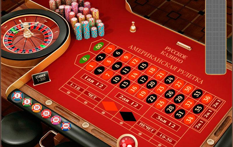 Бесплатная онлайн флеш игра рулетка играть в карты переводной онлайн бесплатно