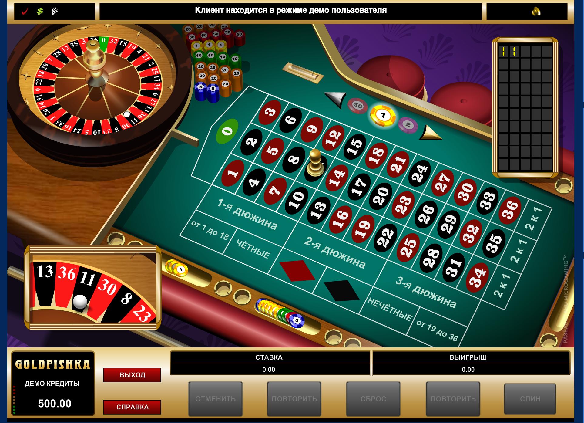 Gold game игровые автоматы