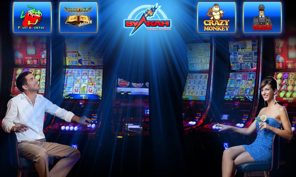Игровой клуб вулкан казино играть играть в карты дурака бесплатно без скачивания